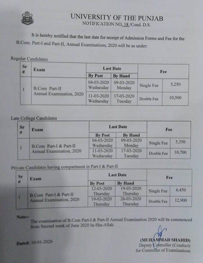 """B.Com Part.1 and 2 Annual 2020 Exams Admission and Fee Schedule Punjab University""PU B Com Admission and Fee Schedule"""