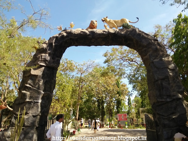 Sasan gir Sanctuary- Devalia National park
