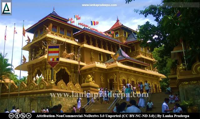 Mahamevnawa Buddhist Monastery, Polgahawela