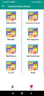 Loksewa Study and Quiz App Download