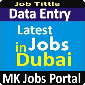 Data Entry Jobs Vacancies In UAE Dubai For Male And Female With Salary For Fresher 2020 With Accommodation Provided | Mk Jobs Portal Uae Dubai 2020