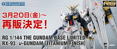 RG 1/144 RX-93 The Gundam Base Limited Nu Gundam (Titanium Finish) Official Images