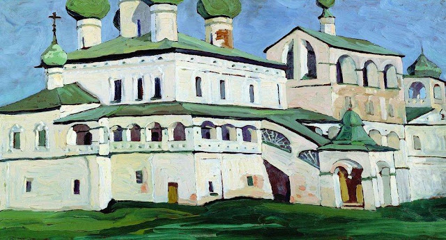 Николай Рерих - Воскресенский монастырь в Угличе