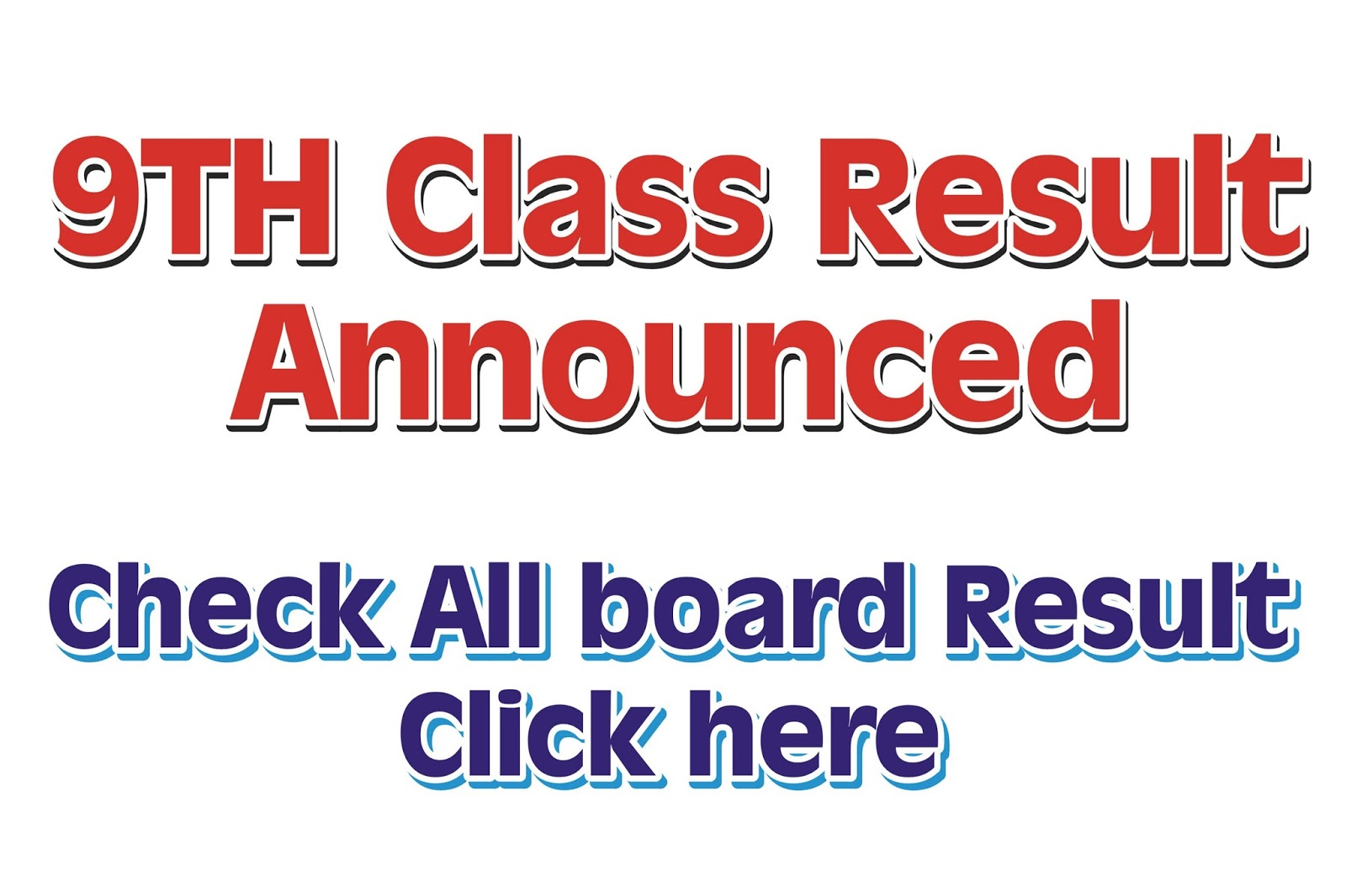 9th Result 2017 All Board updated - HDFunmaza1 Top News,Live Tv