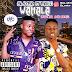 Music: Blazer ft Erico - Wahala || Fresh Out