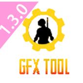 تحميل تطبيق GFX Tool for PUBG Freefire للأندرويد APK