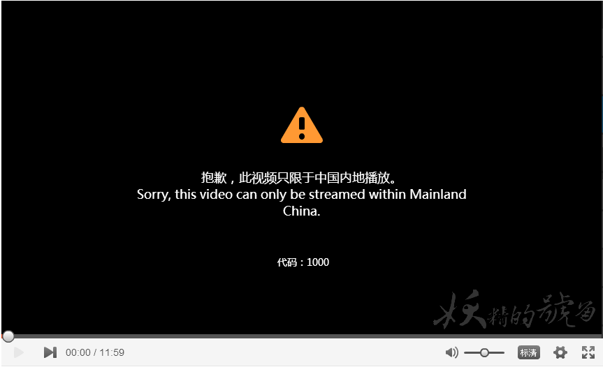 7 - [Chrome] Hola Better Internet 解除 Youtube、優酷、土豆...等各種網站地區鎖封限制