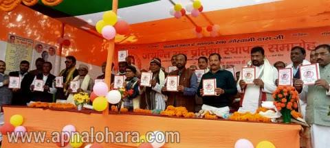 bihar news hindi today, bihar news in hindi live, bihar news of today, bihar news live today