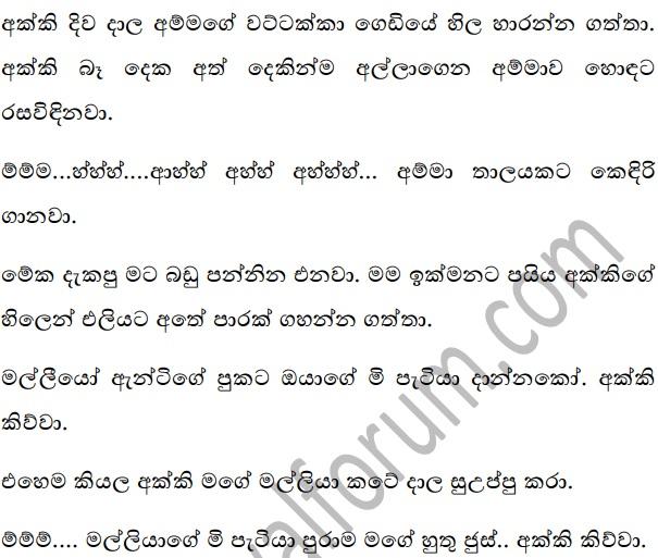 Pansiya Panas Jathaka Potha Sinhala Pdf Download