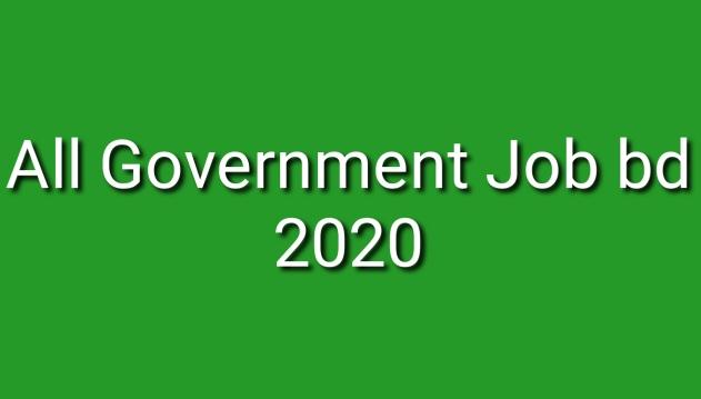 Government job bd com Circular 2020