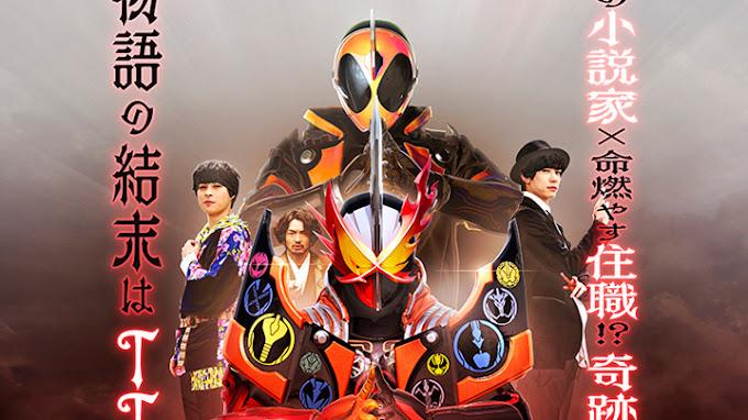 Kamen Rider Saber × Kamen Rider Ghost Subtitle Indonesia