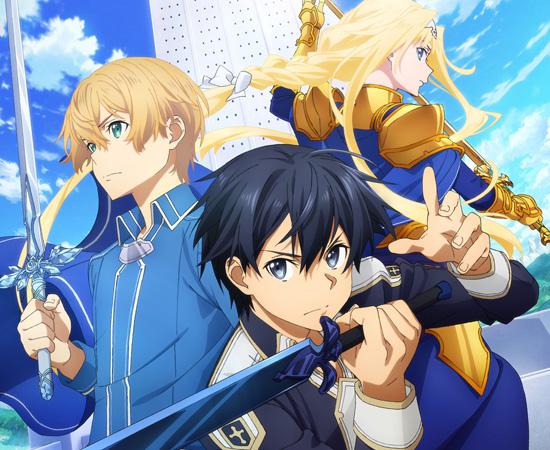 Eugeo, Kirito e Alice - Sword Art Online