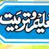 Taleem-o-Tarbiat March 2016
