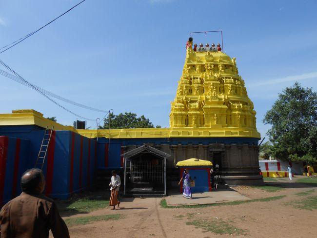 Sri Agatheeswarar Temple Praharam