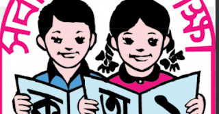 জলঢাকায় প্রাথমিক শিক্ষক নিয়োগের দাবি জানিয়েছেন প্যানেল প্রত্যাশীরা