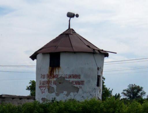 Юрьевка. Хозяйственные постройки начала XX в.