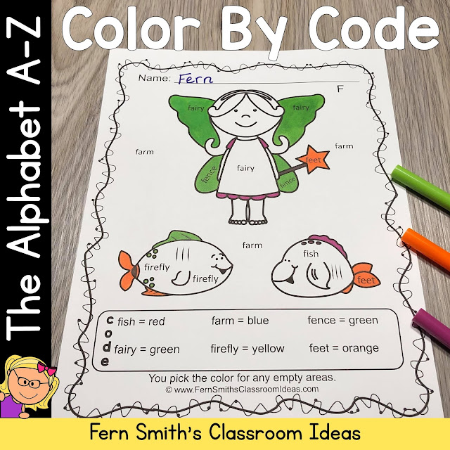 Click Here to Download This Color By Code A - Z Sight Words Alphabet Book Resource For Your Classroom Today!