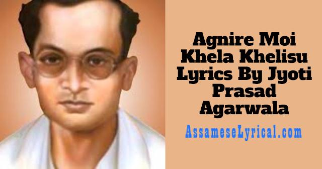 Agnire Moi Khela Khelisu Lyrics