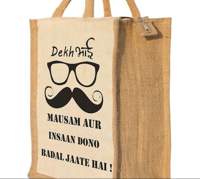 Bhaiya Dooj Gifts Online for Brother Joot Bag