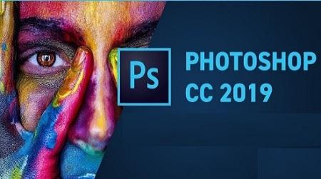 تحميل أحدث نسخة من الفوتوشوب للكمبيوتر Adobe Photoshop CC 2019