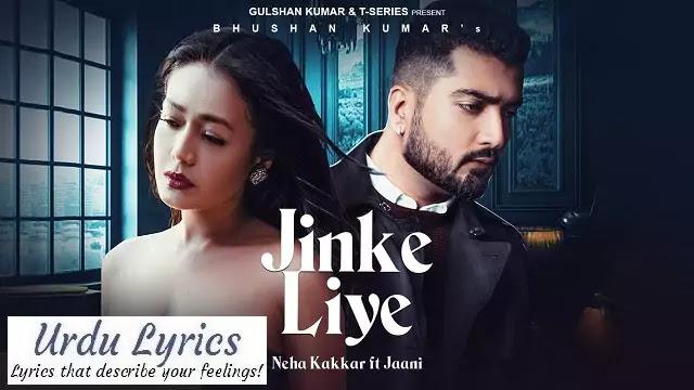 Jinke Liye Song Lyrics - Naha Kakkar ft. Jaani