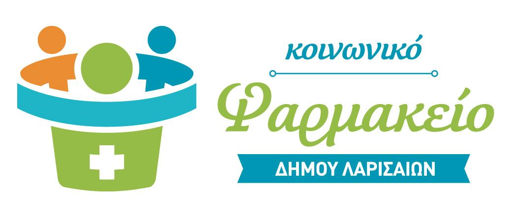 Δωρεά Φαρμάκων στο Κοινωνικό Φαρμακείο Δήμου Λαρισαίων από το 4ο Γενικό Λύκειο Λάρισας