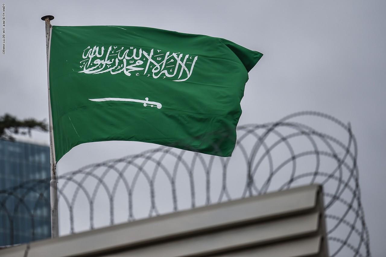Ikhwanul Muslimin Kecam Dewan Ulama Senior Saudi Karena Menyebut Mereka Sebagai Organisasi Teroris