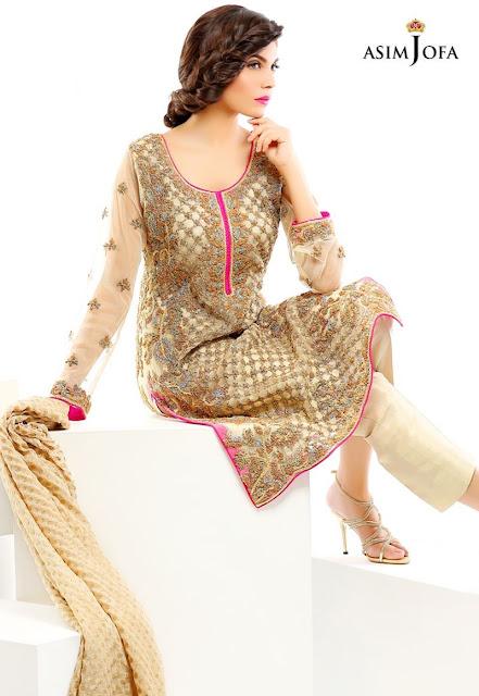 Asim Jofa formal Bridal off straight net shirt dress