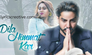 Dila Himmat Kar Lyrics | Gur Chahal ft. Afsana Khan |