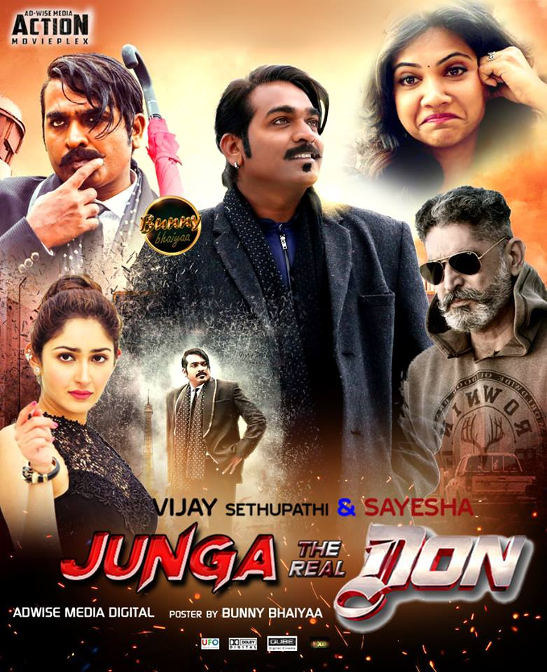 Junga The Real Don (2019) Hindi Dubbed 400MB HDRip 480p x264