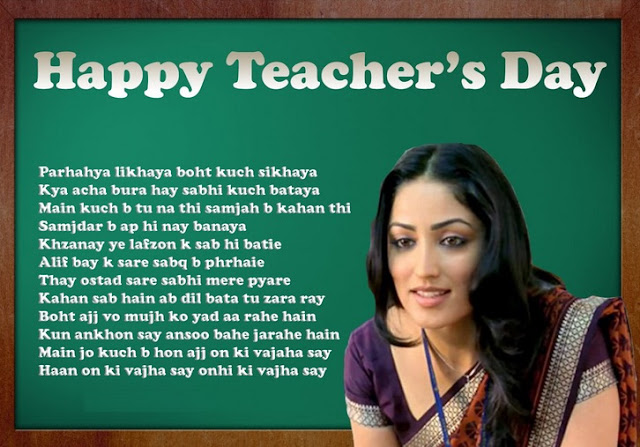 teachers day celebration essay