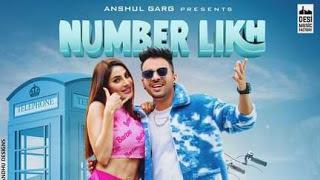Number-Likh-Lyrics-Tony-Kakkar
