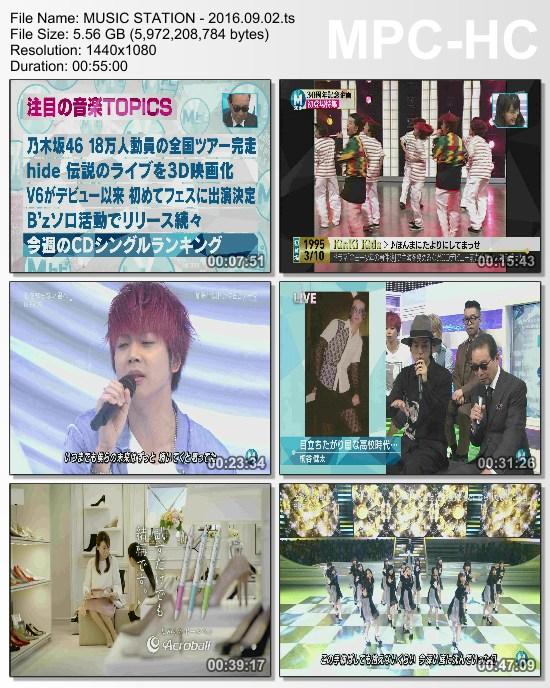 [TV-Variety] MUSIC STATION – 2016.09.02 (TS/MP4)