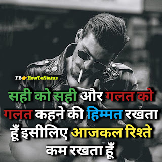 Killer hai Mera Style Attitude Status