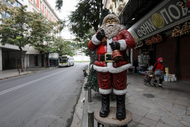 Χριστούγεννα με απαγόρευση μετακίνησης από νομό σε νομό