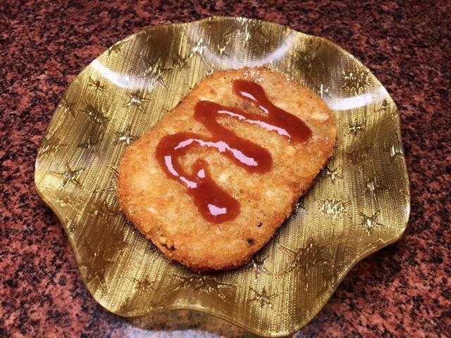 漢堡大師蔬食早餐~桃園素食早餐