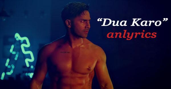 He Ke Aaj Koyi Dua Karo Mere Layi Lyrics हे के आज कोई दुआ करो मेरे लायी लिरिक्स