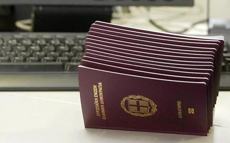 Με τηλεφωνικό ραντεβού η έκδοση διαβατηρίου ή ταυτότητας