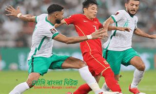 saudi news bangla, saudi football