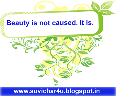 Beauty is not caused