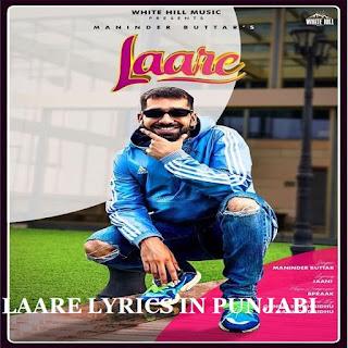 Laare-maninder-buttar-lyrics-in-punjabi