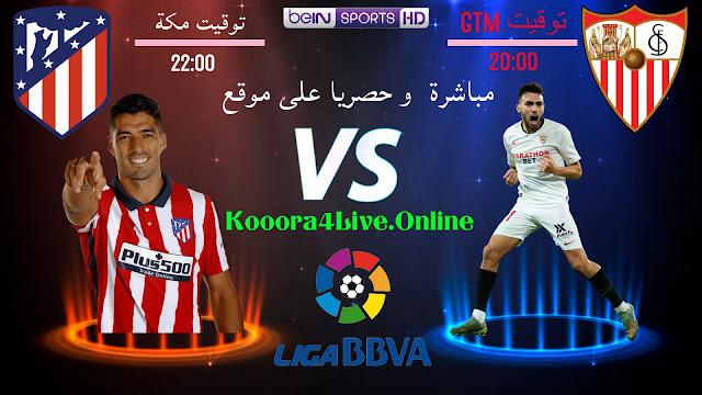 ATHITECO-MADRID VS FC-SEVILLA