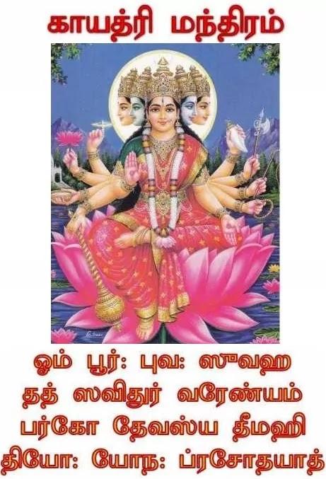 நாடி சுத்தி - Corona Version - Nadi Shuddhi - Nadi Shodhana Pranayama.
