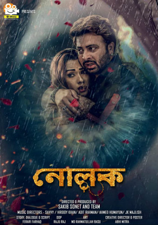 Nolok 2019 WEB-DL 400Mb Bengali 480p Watch Online Full Movie Download bolly4u