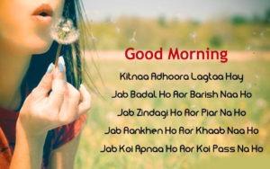Beautiful Free good morning Images Download