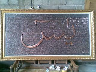 kaligrafi kuningan  kaligrafi tembaga   kerajinan kaligrafi tembaga serta kuningan