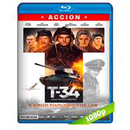 T-34 (2018) Full HD 1080p Audio Dual Latino-Ruso