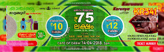 "keralalottery.info, ""kerala lottery result 14 4 2018 karunya kr 341"", 14 april 2018 result karunya kr.341 today, kerala lottery result 14.4.2018, kerala lottery result 14-04-2018, karunya lottery kr 341 results 14-04-2018, karunya lottery kr 341, live karunya lottery kr-341, karunya lottery, kerala lottery today result karunya, karunya lottery (kr-341) 14/04/2018, kr341, 14.4.2018, kr 341, 14.4.18, karunya lottery kr341, karunya lottery 14.4.2018, kerala lottery 14.4.2018, kerala lottery result 14-4-2018, kerala lottery result 14-04-2018, kerala lottery result karunya, karunya lottery result today, karunya lottery kr341, 14-4-2018-kr-341-karunya-lottery-result-today-kerala-lottery-results, keralagovernment, result, gov.in, picture, image, images, pics, pictures kerala lottery, kl result, yesterday lottery results, lotteries results, keralalotteries, kerala lottery, keralalotteryresult, kerala lottery result, kerala lottery result live, kerala lottery today, kerala lottery result today, kerala lottery results today, today kerala lottery result, karunya lottery results, kerala lottery result today karunya, karunya lottery result, kerala lottery result karunya today, kerala lottery karunya today result, karunya kerala lottery result, today karunya lottery result, karunya lottery today result, karunya lottery results today, today kerala lottery result karunya, kerala lottery results today karunya, karunya lottery today, today lottery result karunya, karunya lottery result today, kerala lottery result live, kerala lottery bumper result, kerala lottery result yesterday, kerala lottery result today, kerala online lottery results, kerala lottery draw, kerala lottery results, kerala state lottery today, kerala lottare, kerala lottery result, lottery today, kerala lottery today draw result"