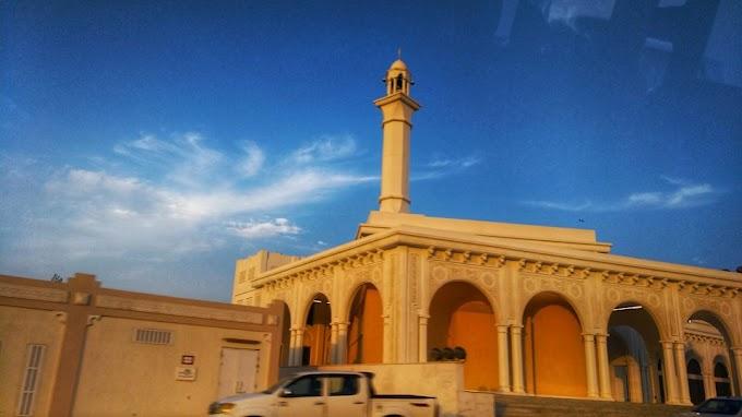 beautiful Mosque in Qatar