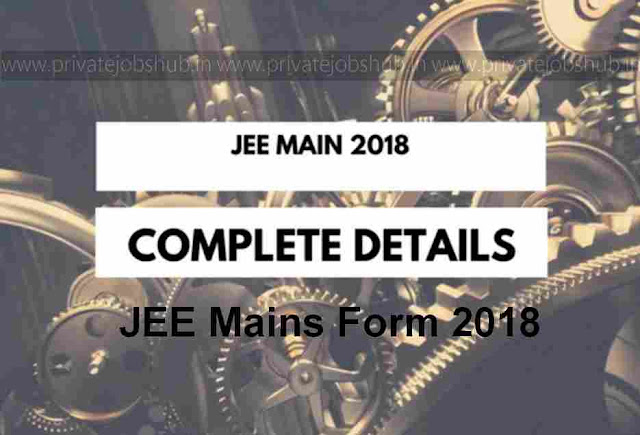 JEE Mains Form 2018